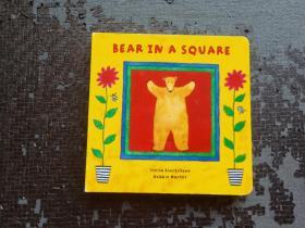 Bear in a Square[Board Book][正方形里的比尔熊]