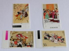 1994-17 三国演义邮票(有三枚带色标)