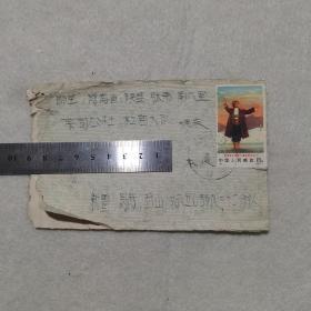 文革实寄封:,从新疆乌鲁木齐寄往河南陕县,贴革命现代京剧智取威虎山邮票