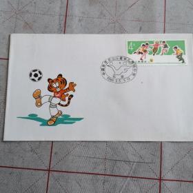 中国青年报国际青年足球锦标赛纪念封