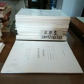 武汉大学 硕士学位论文: 东周至西汉时期 的游侠研究
