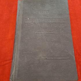 1970年国际数学家会议会刊 第3卷