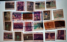 135底片60张/人像人物摄影/老照片/胶卷/柯达老底片。 人像摄影一组共60张,清晰度高,色彩佳,品相佳。老物件,包老保真,实拍如图,所见即所得,价优包邮。