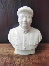毛主席瓷像(通高约24㎝ 营盘湾陶瓷厂1968 )