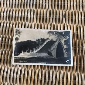 老照片 万寿山颐和园内之玉带桥
