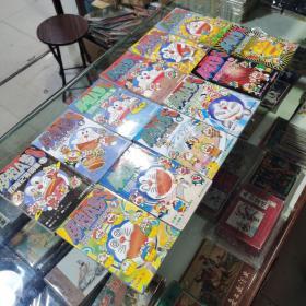 哆啦A梦S历险记特别篇1-12全(32开本,品一般,8成新,版权看图)