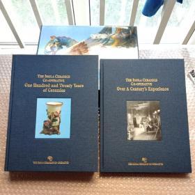 """意大利 """"蜜蜂""""的摇篮——伊莫拉陶瓷艺术及历史 THE IMOLA CERAMICS CO-OPERATTVE  原版精装2册"""