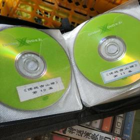 谍战古山塘 27碟DVD电视剧 影视公司光盘