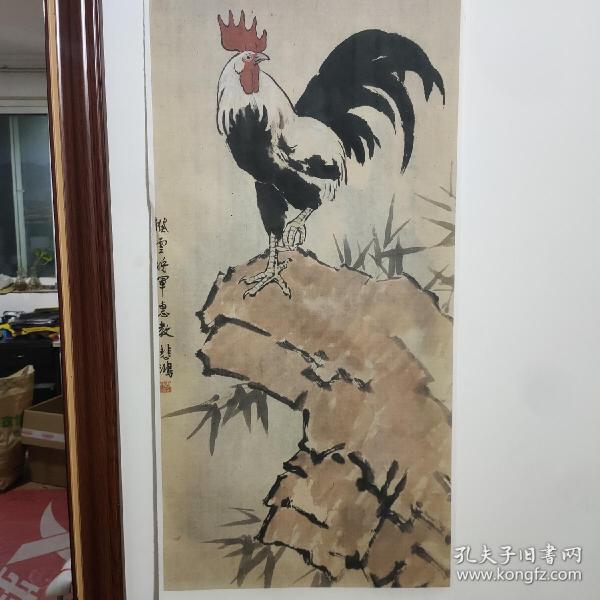 徐悲鸿雄鸡图国画作品竖版字画客厅书房装饰画名画复制品大公鸡画