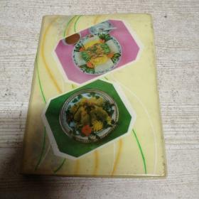 菜谱日记本 笔记本 塑料 北京市制本二分厂 80年代多种菜品图片插画(空白未使用)