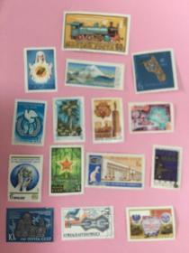苏联邮票散票15枚