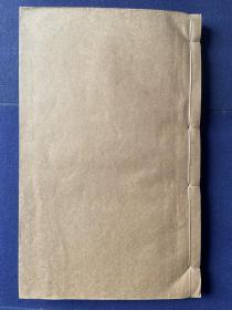 湖南思贤书局刻本《词选两卷续词选两卷附录一卷》,开本24.2*15.5厘米,90个筒子叶180面