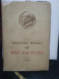SELECTED WORKS OF MAO TSE-TUNG Volume 1毛泽东选集第一卷