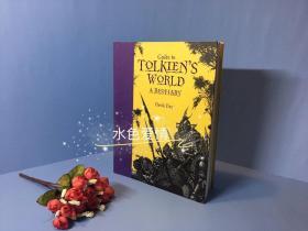 托尔金世界的导读绝版david day 插画集铜版纸画集平装guide to tolkien'world illustrated