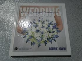 Wedding Winning Bouquet Combinations
