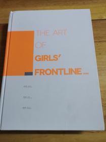 The art of girls frontline  VOL.2少女前线 公式设定画集