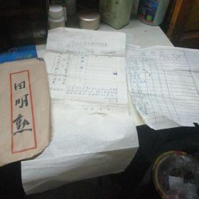67年长征队 领取物品计划表