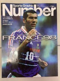 【日本原版足球】1998世界杯特刊,法兰西之夏