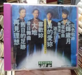 BEYOND原装卡拉OK金曲精选B(1张VCD)
