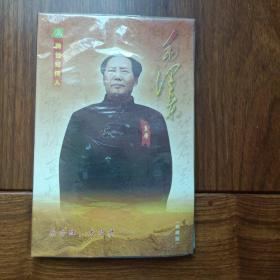 新版毛泽东像章珍藏集