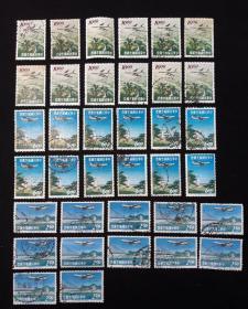 航16 风景航空邮票 信销旧票3全   无薄裂 信销上品(单套价)