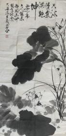 中国戏剧家协会会员,中国舞台美术学会顾问、北京京剧院原副院长于民荷花图(保真)