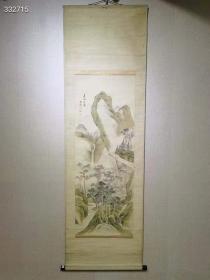 绢本 山水 尺寸:画心长113cm 宽41.5cm