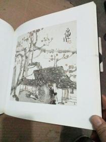 石禅-中国画作品集 【石禅中国画集】12开画册   (品相如图)