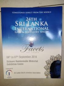 24TH SRI LANKA INTERNATIONAL