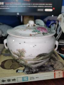茶文化:清代民国花卉山水人物粥砵 瓷罐 。子孙永用 长乐寿康。