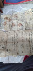 清代道光咸丰年间土地买卖草契5张,118包邮