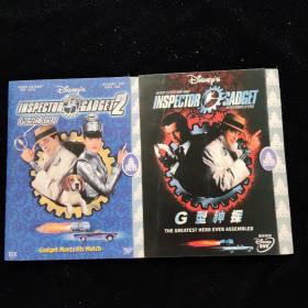 光盘DVD:G型神探+G型神探2  合售【简装  每包1碟】