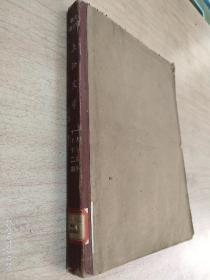 上海文学1959 10-12