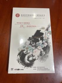 北京米开朗基利国际钢琴音乐节 9碟装 DVD光盘