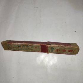 三棱比例尺(中华牌,北京市宣武度器厂。带原盒)