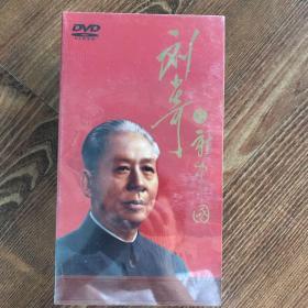 刘少奇兴新中国(刘少奇与新中国DVD)合售