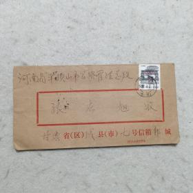 实寄封:1989年实寄封,甘肃成县寄往平顶山市实寄封,,贴有北京民居8分邮票,盖有甘肃成县4(支)邮戳