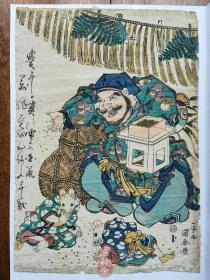 歌川国安《丰年米如雪 耗子也欢跃》七福神大黑天之图 日本浮世绘 江户原版画