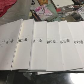 名城·大家 : 江苏省中外社会文化交流协会特邀名 家作品集. 5 : 全10册