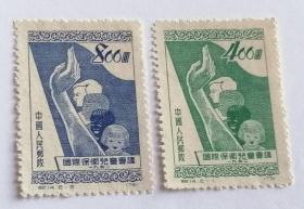 纪14 儿童邮票