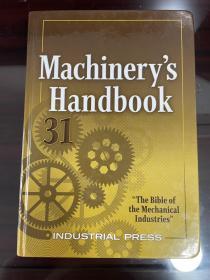 Machinery's handbook 31st edition,原版最新版大字版本