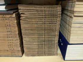 清刻本《陈修园医术二十三种》此版本极为少见31册,缺最后一册,内容全部零种完整,分开卖最少都卖1-2万,舍不得那么干