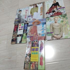 服装书6本合售