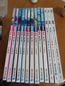 章恰尔超好看2011年(10.11.12)2012年1—12缺(4.9)共13册合售