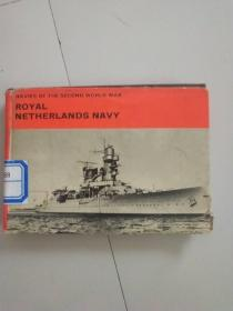 ROYAL NETHERLANDS NAVY荷兰海军