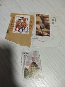 盖销邮票3张