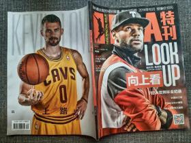 NBA 2014 10   勒布朗·詹姆斯专刊