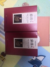 耿济之译卡拉马佐夫兄弟(上下)(精装版)一版一印 中国翻译家译丛