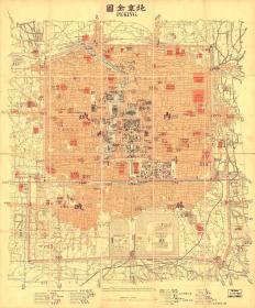 古地图1900 北京全图 德国远东探险队绘制 。纸本大小95.65*115.1厘米。宣纸艺术微喷复制。300元包邮