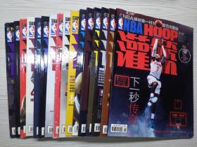 NBA球迷第一刊NBA官方出版物2014年16本合售 无海报